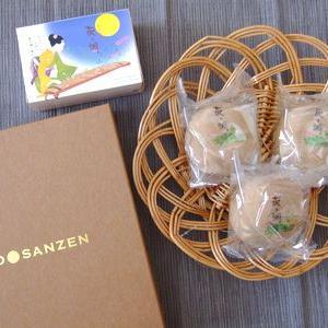 仙台銘菓【萩の月のチョコ味の萩の調 通販】10年ぶりに期間限定で復活