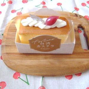 アールグレイ紅茶専門店の【台湾カステラ】アールグレイ味とプレーン味@仙台