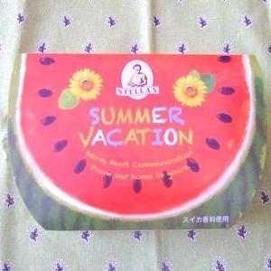 夏の定番人気のステラおばさんのクッキー【スイカセレクト】季節限定を購入