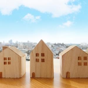 定年後/住宅購入や賃貸住宅への入居が難しくなるの?