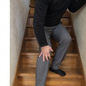 階段の上り下りの際「膝が痛い」という旦那さまに