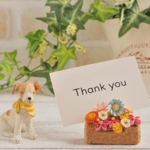 感謝の気持ちは相手に伝える