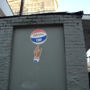 2008年のシカゴ
