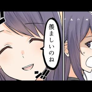 【漫画】美人にありがちなこと【マンガ動画】