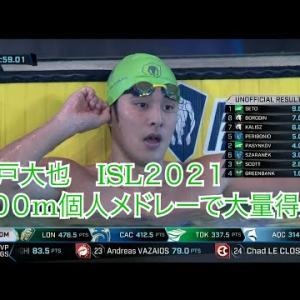絶好調!瀬戸大也!!東京五輪金メダルのカリシュに勝利!