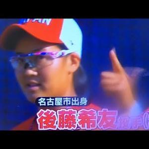 後藤希友選手、東京オリンピックで見せたあの謎のサイン(ポーズ)、実は・・・