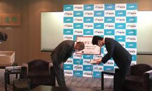 福岡市長高島宗一郎 ありがとう基金への寄付金目録贈呈式を開催しました