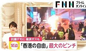 """香港の自由 最大のピンチ 「国家安全法」に""""女神""""も怒り"""