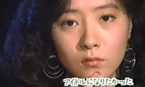 美穂由紀インタビュー「デビュー作で、あの全裸監督に…」