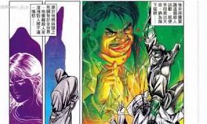 【古惑仔之靓坤篇】4 杀人王追忆少年情 野兽战鬼塚创天收