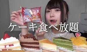【大食い】不二家のケーキ食べ放題に行ったつもりで好きなだけ食べまくってみた。