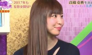 塩地美澄、高橋克典に色気で売り込む![妄想マンデー]