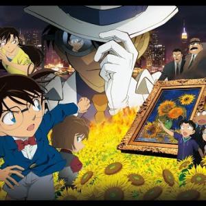 劇場版『 名探偵コナン 業火の向日葵』 🔥 名探偵コナン 映画 2021 Detective Conan Movie 19  The Hellfire Sunflowers