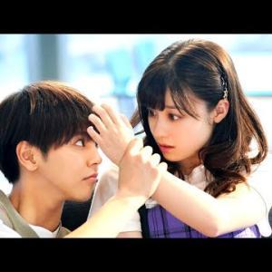 マーマレード・ボーイ 2021🌸 💙 恋愛映画フル2021 FULL HD