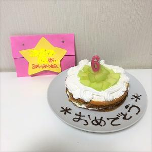 次女の誕生日♪ホームパーティ満喫です!
