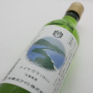 ナイヤガラ(甘口)