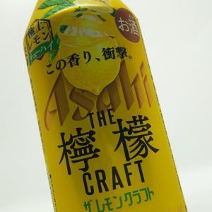 Asahi THE 檸檬 CRAFT 極上レモン