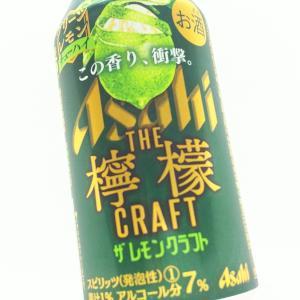 Asahi THE 檸檬 CRAFT グリーンレモンチューハイ