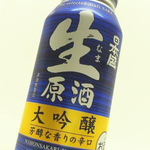 日本盛 生原酒 大吟醸 芳醇な香りの辛口