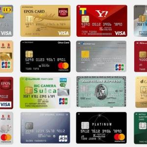 クレカ情報盗用被害が急増 19年は220億円超 闇サイトに流出、売買も