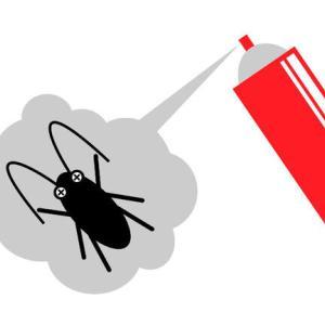 秋は活動盛んな「ゴキブリ」、発見時の対処法は? 寄せ付けないためにどうする?