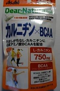 Левокарнитин & BCAA