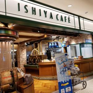 石屋製菓のISHIYA CAFE