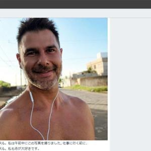 国際ロマンス詐欺で愛育み中!(笑)
