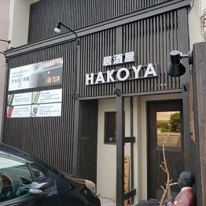 函館で海鮮丼食べるならここ!