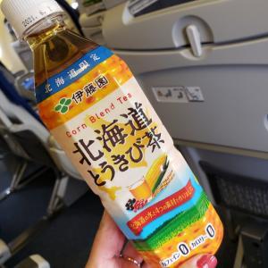 北海道で絶対買うお茶