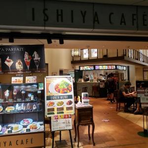 ISHIYA CAFÉ 札幌大通西4ビル店