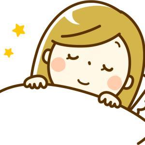 寝る前のできごと!