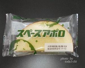 スペースアポロ、を食べてみました。 (フジパン)