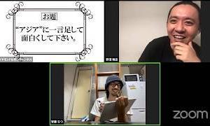野澤輸出のお笑い大喜利【24日目】ゲスト:真空ジェシカ 川北