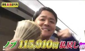 【競馬血統研究所】亀谷敬正 馬券勝負特集!Part.2【競馬】