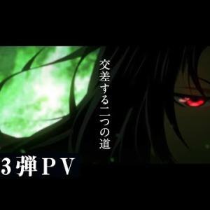 TVアニメ「魔道祖師」第3弾PV【主題歌解禁】