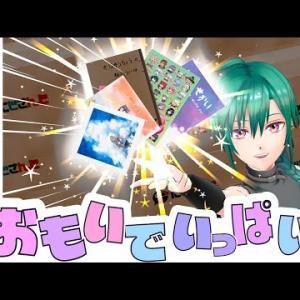【アニメ】 おもいでいっぱい!【ちょこさんじ】第4話