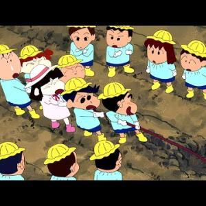 クレヨンしんちゃんのアニメ2021 Vol 2152