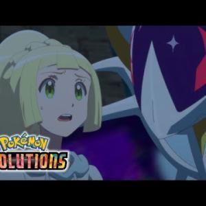 【公式】アニメ「Pokémon Evolutions」第2話「ジ・エクリプス」