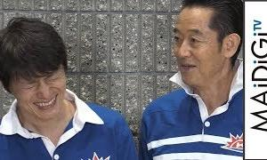 """松村雄基、""""先生""""山下真司の熱すぎる名言を振り返る 「スクール・ウォーズ同窓会2019」会見"""