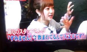 菊地亜美対坂上忍 こいつは本当にヤバイ奴。