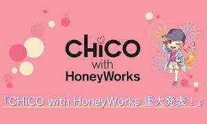 CHiCO with HoneyWorks重大発表!