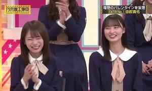 乃木坂46 乃木坂工事中 2020 Episode 244 + 246 Full Show 乃木坂46 20.06.16