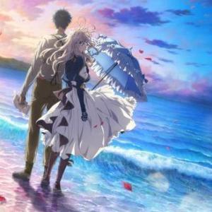 劇場版2020.9.8 TVアニメ ヴァイオレット・エヴァーガーデン ネットフリックス