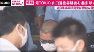 お酒を飲んでバイクを運転そして車に衝突する事故を起こした 酒気帯び運転の疑い 道交法違反 元TOKIOのメンバー山口達也容疑者を逮捕 飲んだら乗るな 飲みに行くなら運転して行くな 免停になれば歩いて健康になる