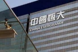 中国大手不動産会社『恒大グループ』倒産の噂の真相は?為替への影響は・・・