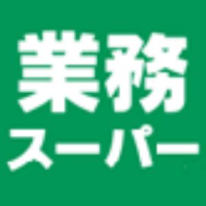 今週のまとめ買い~業務スーパー~