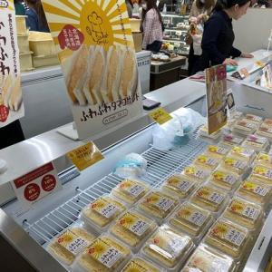 ◆ベイクドコンフェ ふわふわたまごサンド(大丸パン展)
