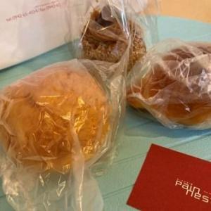 ◆パンネスト(塩バターロール、メロン、栗miyパン)大丸パン展