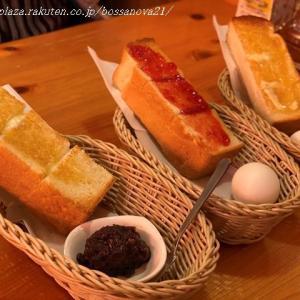 ◆コメダ珈琲店でモーニング